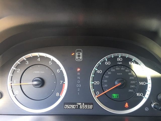 2012 Honda Accord EX, Crystal Black Pearl (Black), Front Wheel